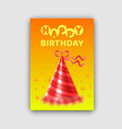 happy birthday cover card vector image vector image