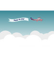 plane with banner happy 4th july vector image vector image