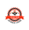 sushi bar label for japanese cuisine design vector image vector image