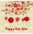 chinese new year background red blooming sakura vector image vector image