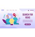 creative team search idea concept landing page vector image