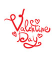 greeting card with sign happy valentines day text vector image vector image