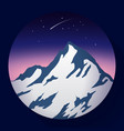 mountain peak at night and comet icon vector image