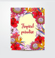 postcard greeting card banner design with exotic vector image vector image