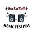 rock-n-roll music festival vector image vector image