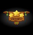 victory pop-up wooden old banner game assets
