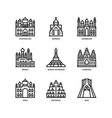 asian cities and counties landmarks icons set 1 vector image vector image