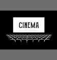 hall for watching movies cinema concert hall vector image vector image