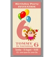 Kids birthday party invitation card vector image vector image