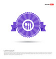 spoon and fork icon - purple ribbon banner vector image vector image