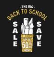 super back to school sale design vector image vector image