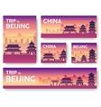 China landscape banners set design vector image