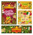 cinco de mayo party sombrero guitar and tequila vector image vector image