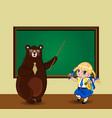 cute cartoon bear teacher and kawaii schoolgirl vector image