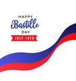 happy bastille day beautiful typography lettering vector image vector image