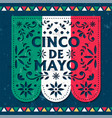 happy cinco de mayo card mexican paper cut flag vector image vector image