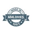 maldives stamp design vector image