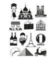 monochrome french landmarks vector image vector image