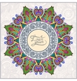 round ornamental frame circle floral background vector image