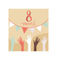 8 march greeting card party invitation festive vector image