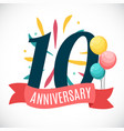 anniversary 10 years template with ribbon vector image vector image