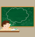 children boy thinking and chalkboard vector image vector image