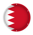 round metallic flag of bahrain with screw holes vector image vector image