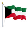 waving kuwait flag isolated on a white background vector image vector image