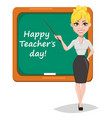 cheerful female teacher vector image vector image