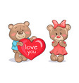 bear male holding red heart text i love you vector image vector image