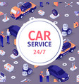 seamless pattern with text for car repair service vector image vector image