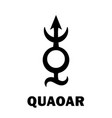 astrology planetoid quaoar vector image vector image