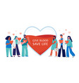 blood donation concept design - group medical vector image vector image