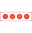 chinese four blessing symbol vector image vector image
