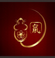 chinese zodiac sign year rat chinese new year vector image vector image