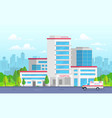 city hospital with ambulance - modern vector image vector image