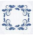 cute frame with a pattern vector image vector image