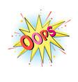 lettering oops emotion blame curiosity vector image vector image