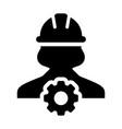 service icon female person worker avatar profile vector image