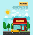 chinese banner with shop building vector image vector image