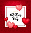 happy valentines day paper card vector image vector image