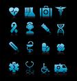 Medicine icons vecior vector image vector image