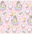 seamless pattern cute baunicorn pink vector image