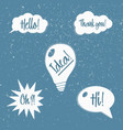 set speech bubbles with phrases vector image