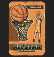 sport club best basketball players vector image vector image