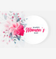 happy womens day flower background with face vector image