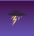 modern realistic weather icon meteorology symbol vector image vector image