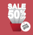 sale 50 off promotion text with special offer vector image