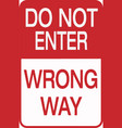 do not enter street sign eps10 vector image vector image