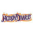 greeting card for indian diwali festival vector image